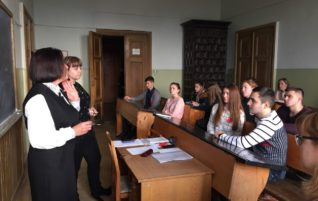 Перший етап олімпіадиз дисципліни «Німецька мова»